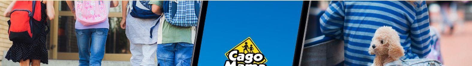 2015-07-06 13_03_14-CagoMama — Cago