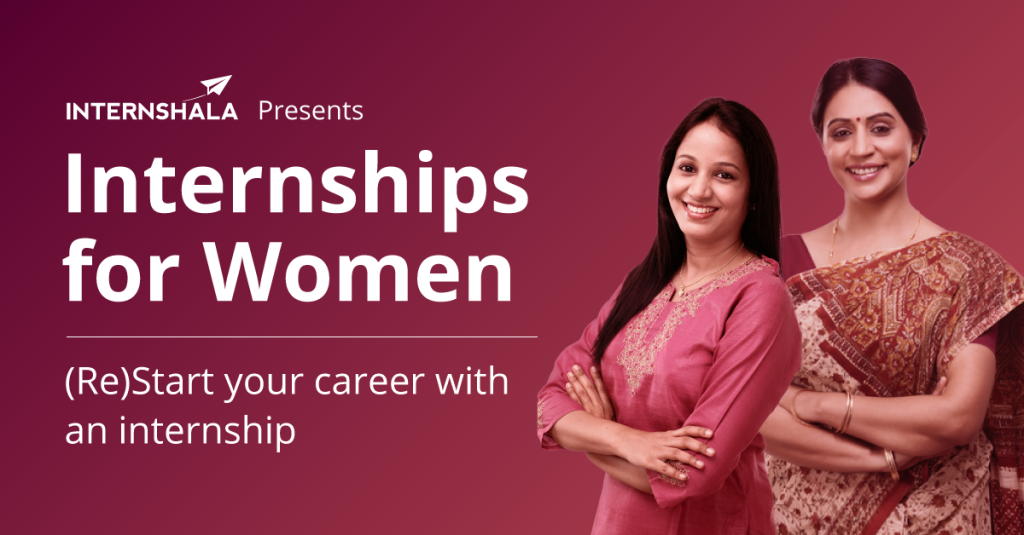 internships-for-women